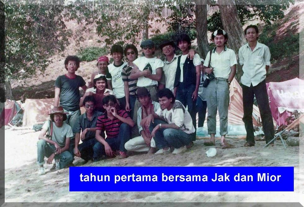 PROJEK PERTAMA DI TAHUN PERTAMA - 1984