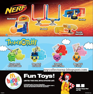 McDonalds Nerf and Tamagotchi toy release in Australia and New Zealand