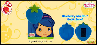 McDonalds Strawberry Shortcake Blueberry Muffin Bookstore toy