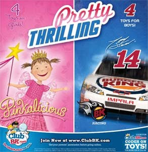 Burger King Kids Meal Toys - Pinkalicious and Tony Stewart 14