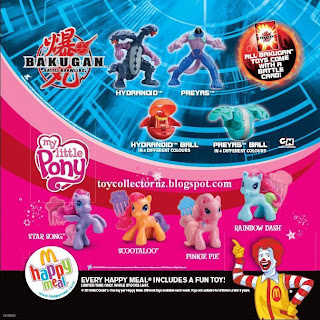 McDonalds Bakugan and My Little Pony Happy Meal Toys - Australia and New Zealand Happy Meal Toy Release