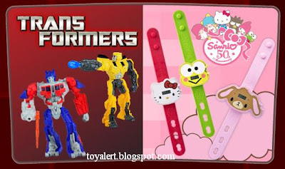 McDonalds Transformers Happy Meal toys 2010 and Sanrio Watches 2010