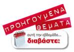 Από το bookbook.gr