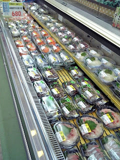 sashimi in the supermarket