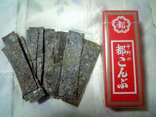 miyako konbu