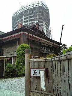 tamagawa ryokan