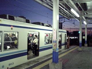 funabashi station of Tobu-Noda line