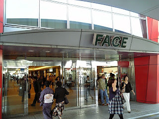 entrance of Funabashi-Face