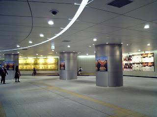 basement square