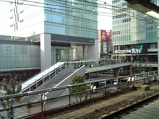 akiba bridge