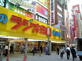 infront of akihabara station