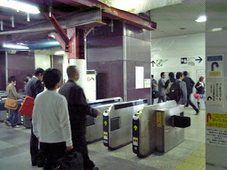 gate of akihabara station