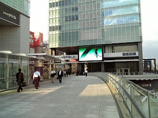on akiba bridge