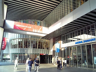 entrance of akiba square