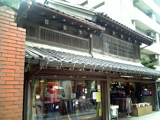 an old shop