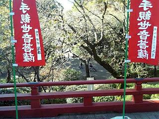 view from kiyomizu-kannondo