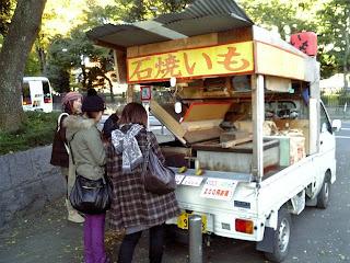 Ishiyaki-imo stand