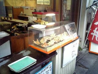 tempura shop
