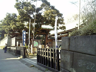 main entrance to yushima seido