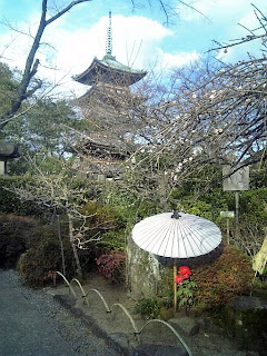 five storied pagoda from peony garden