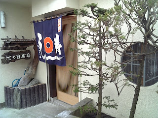 Entrance of the sushi shop