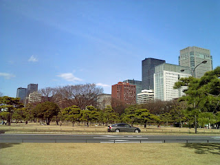 view from Imperial palace plaza