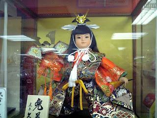 Boy's day doll (Gogatsu Ningyo)