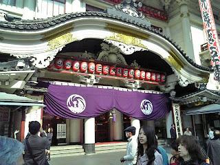 kabuki-za theater