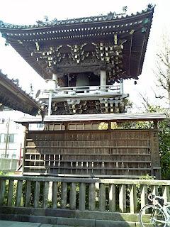 belfry in Shibamata Taishakuten