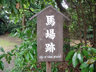 sign at the horse riding ground site
