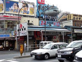 shin-ohashi-dori(street) at tsukiji