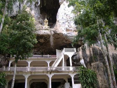 Wat Pina