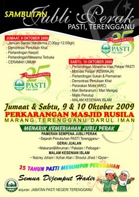 Tentatif Sambutan 25 Tahun PASTI Terengganu