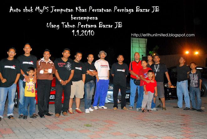 MyPS jemputan Ulang Tahun Bazar JB