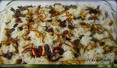 Chicken biryani kerala style kothiyavunu final cooking and layering forumfinder Image collections