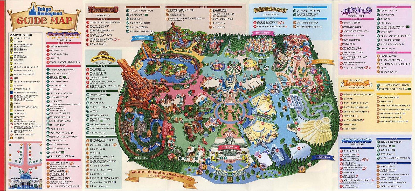 Printable Disneyland Map Re: [ sm moa ] symbianize mall