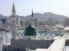 اللهم صلى وسلم وبارك على سيدنا محمد