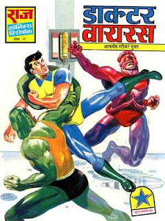 DOCTOR-VIRUS-Dhruv-Hindi-Comic