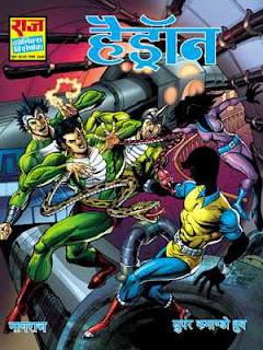 HEDRON-Nagraj-Super-Command-Dhruv-Hindi-Comic