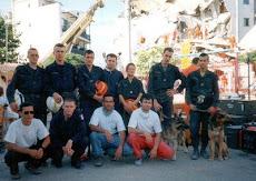 Αίγιο 1995