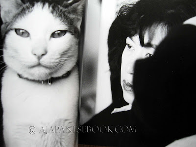 Araki (Asahi Camera Special 1981)   Photo book