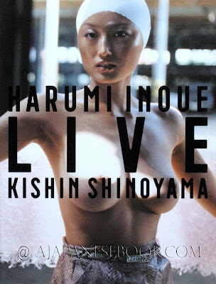 shinoyama kishin inoue harumi live 01 Spudooli   I'm not so sure about having sex with my Mother In Law.
