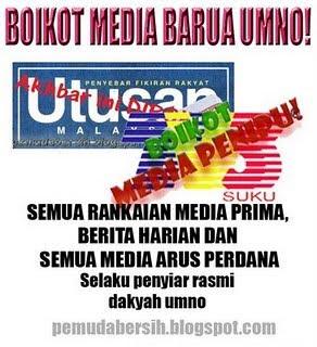 http://2.bp.blogspot.com/_vfJI_5xpRIk/TOSwplTNyiI/AAAAAAAADqQ/C-IlKZ2V_Ts/s400/BOIKOT_MEDIA.jpg
