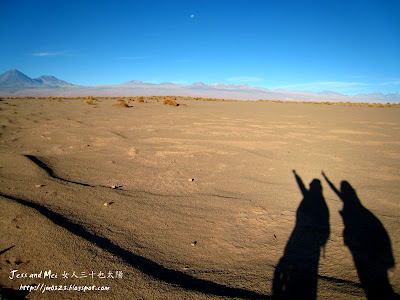 Jess and Mei's shadows in Atacama Desert