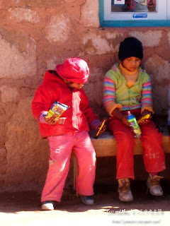 Two kids in Machuca