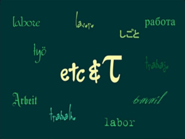 etc & tau