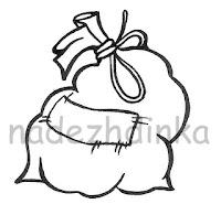 штамп для скрапбукинга:мешок с подарками