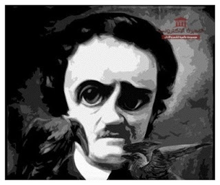 ادغار الان  بو مع غرابه الشهير (بورتريه) Edgar Allan poe