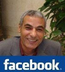 في الفيسبوك Facebook