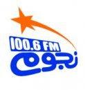 اسمع نجوم اف ام 100.6 مزيكا على كيف كيفك على موقع كل مصرى kolmasry.com